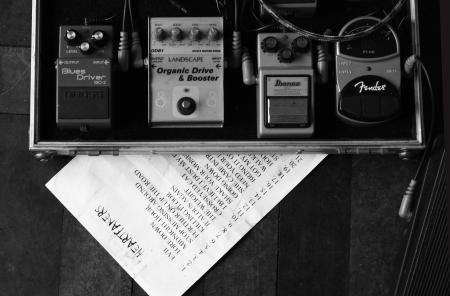 pedal-heartfakers-blog-pedal